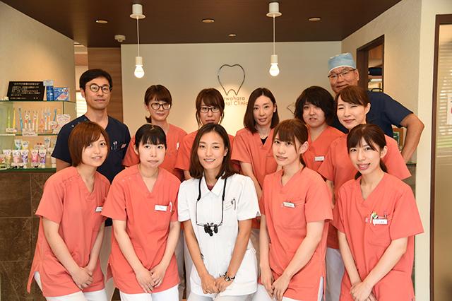 地域歯科医療への貢献を第一に掲げ、より一層努力をしてまいります。